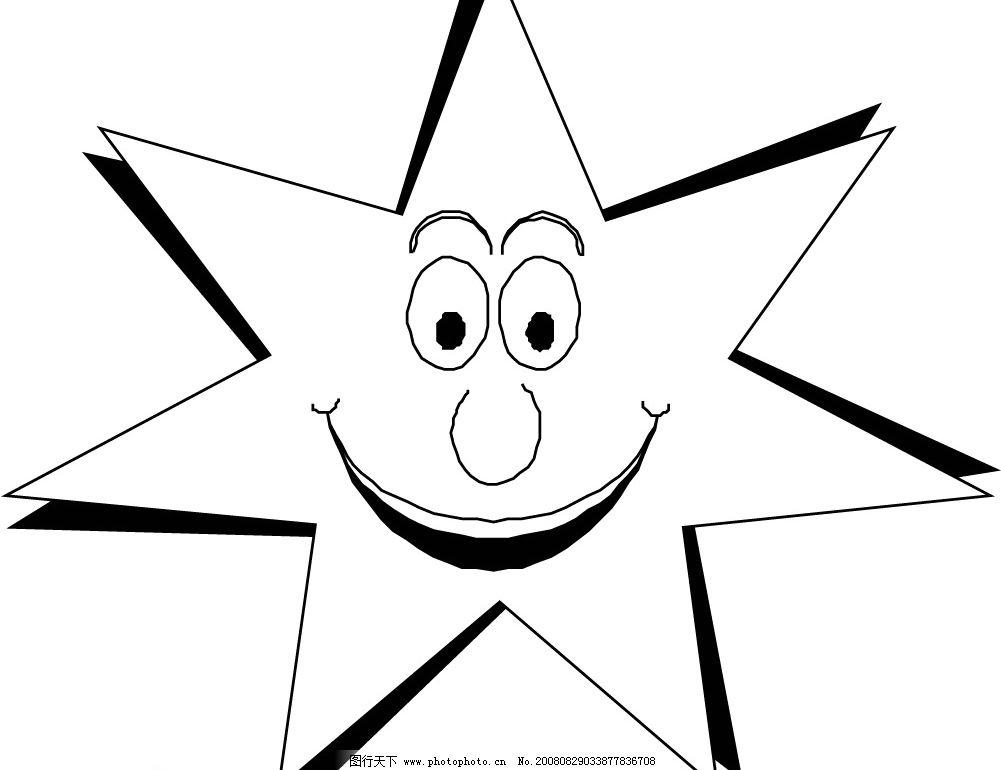 七角星 笑脸 黑白 卡通 其他矢量 矢量素材 矢量图库