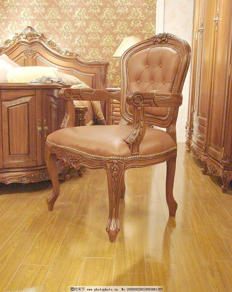 经典欧式家具坐椅 古典家具 建筑园林 皮椅 摄影图库 室内摄影