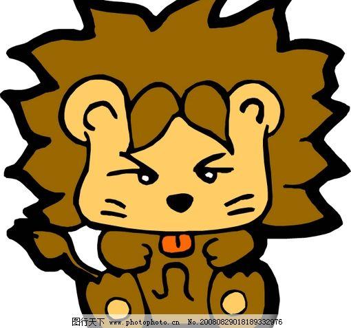 狮子座5 矢量星座图标 十二星座 卡通形象 可爱星座矢量图 多种狮子座