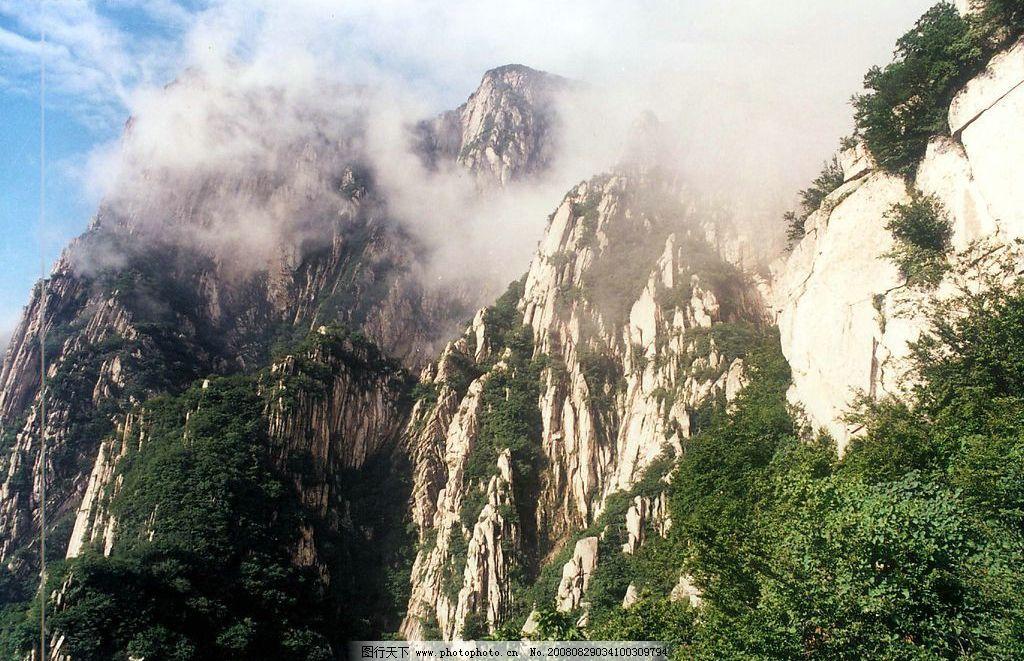 嵩山法界寺森林公园