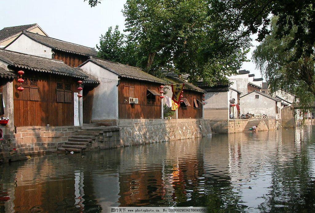 水道 水乡 古建筑 江南 河道 旅游摄影 自然风景 傍晚 摄影图库 300dp