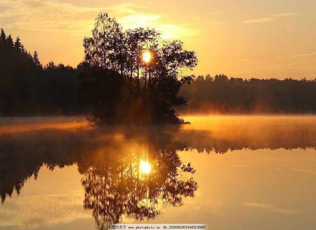 日出 树木 太阳 湖泊 薄雾 自然景观 山水风景 摄影图库 72dpi bmp