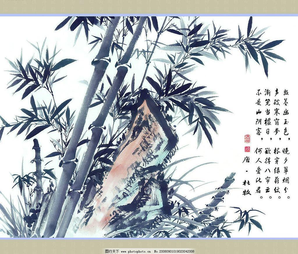 墨竹 柱子 水墨画 杜牧诗 文化艺术 绘画书法 设计图库 100dpi jpg