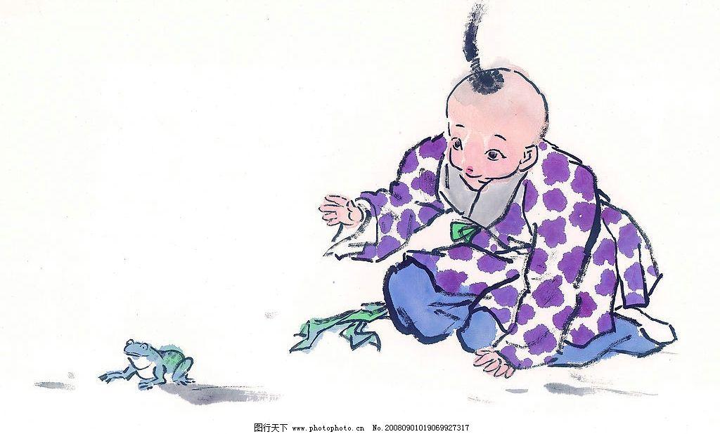 嬉戏图 儿童 童子 小孩 男孩 青蛙 人物 动物 国画 中国画 中国国画