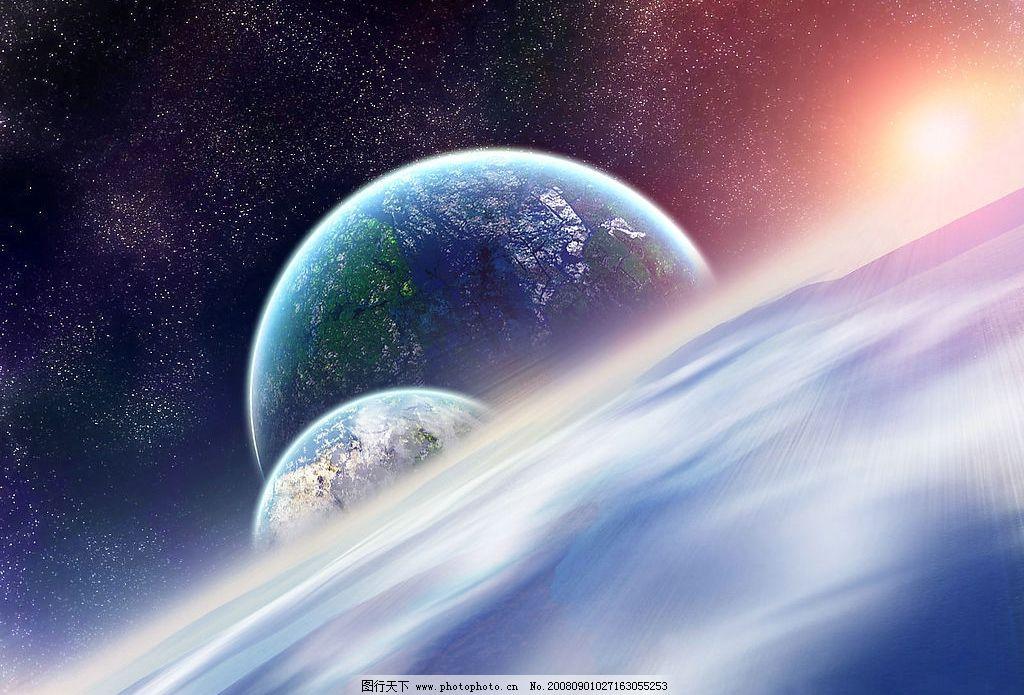 星空地球 星空 地球 空间