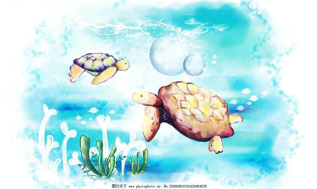 海底世界模板2图片