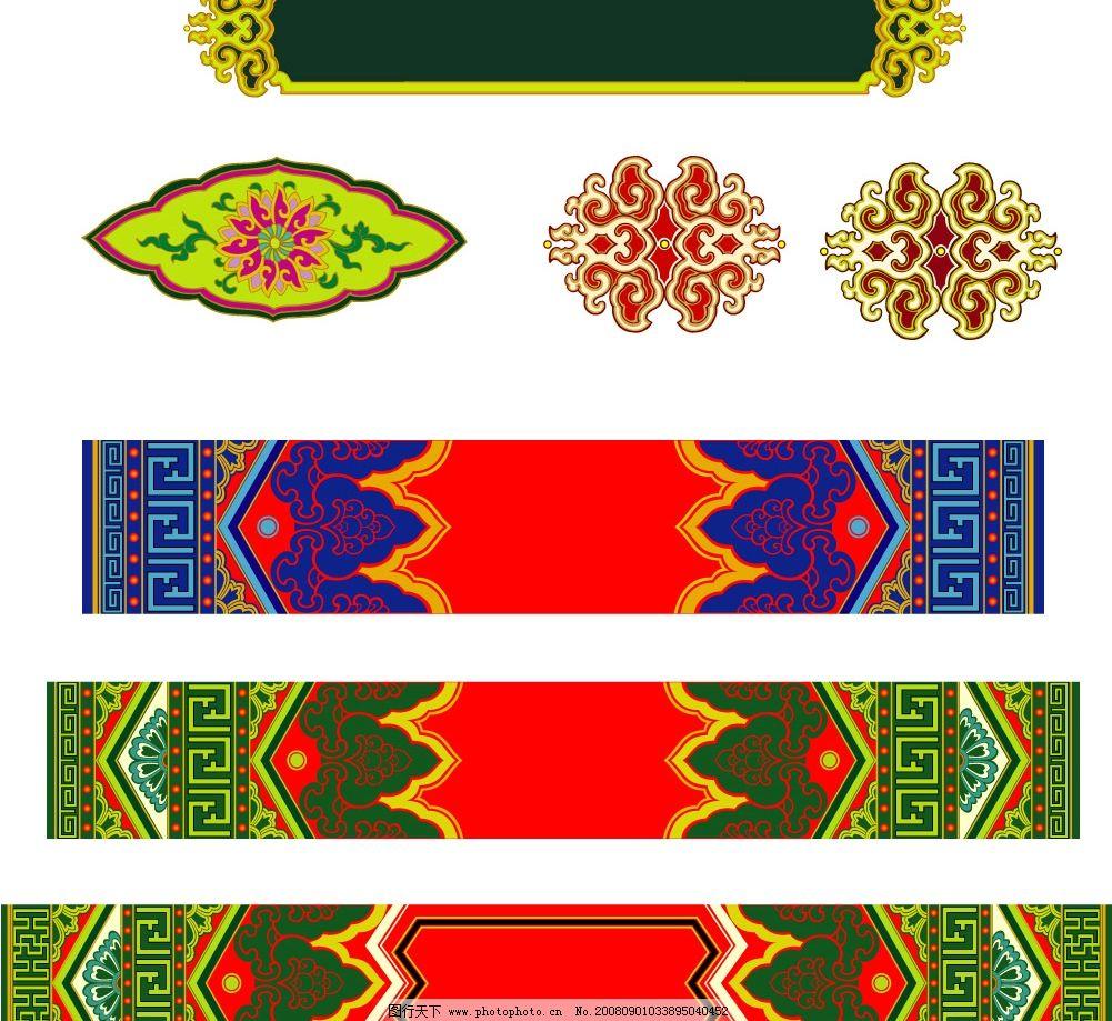 壮族花纹 民族服饰 民族花纹 其他矢量 矢量素材 矢量图库 cdr