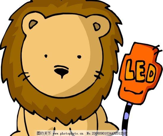 狮子座11 矢量星座图标 十二星座 卡通形象 可爱星座矢量图 多种狮子