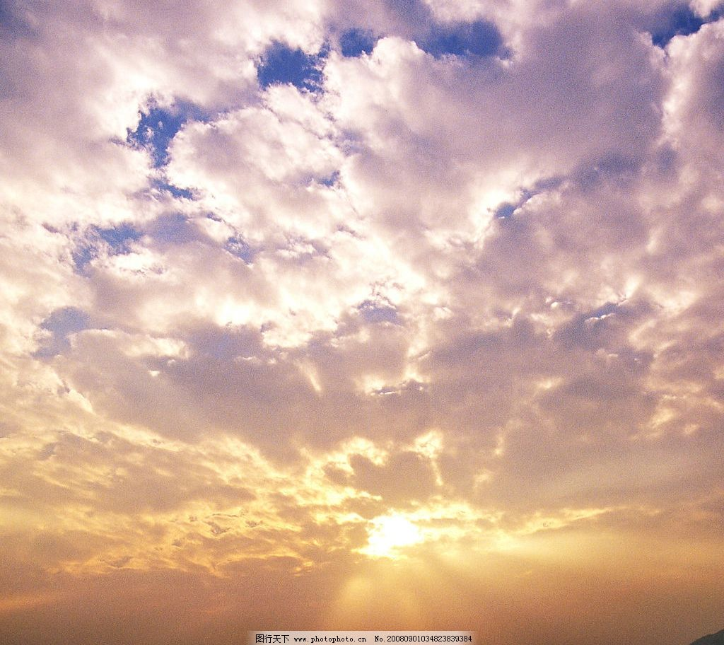 风光 夕阳 残云 落日 天空 自然景观 自然风景 摄影图库 72dpi jpg
