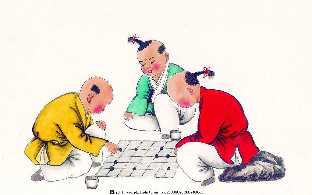 对弈图 儿童 童子 小孩 孩子 下棋 围棋 对弈 棋 娱乐 玩耍 游戏 玩乐