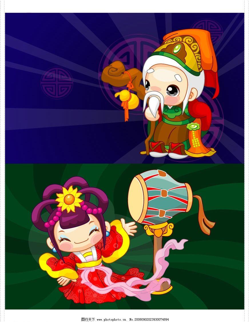 经典中国卡通人物设计 经典 中国 卡通 人物 设计 矢量人物 其他人物