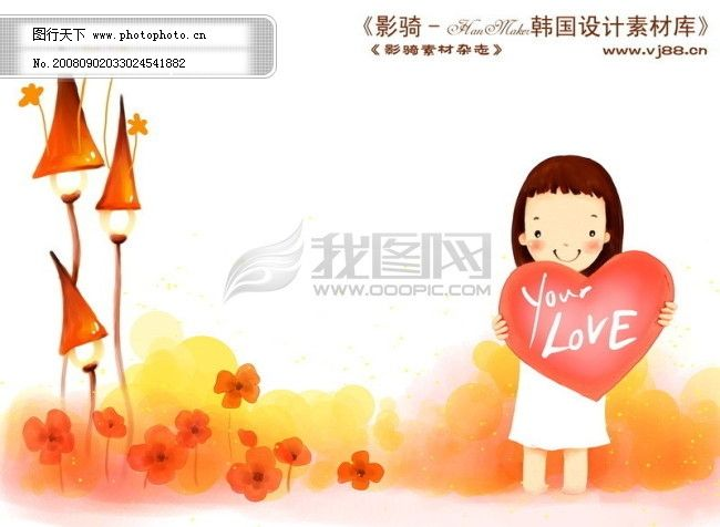 hanmaker韩国设计素材库 背景 卡通 漫画 可爱 梦幻 童年 孩子 女孩
