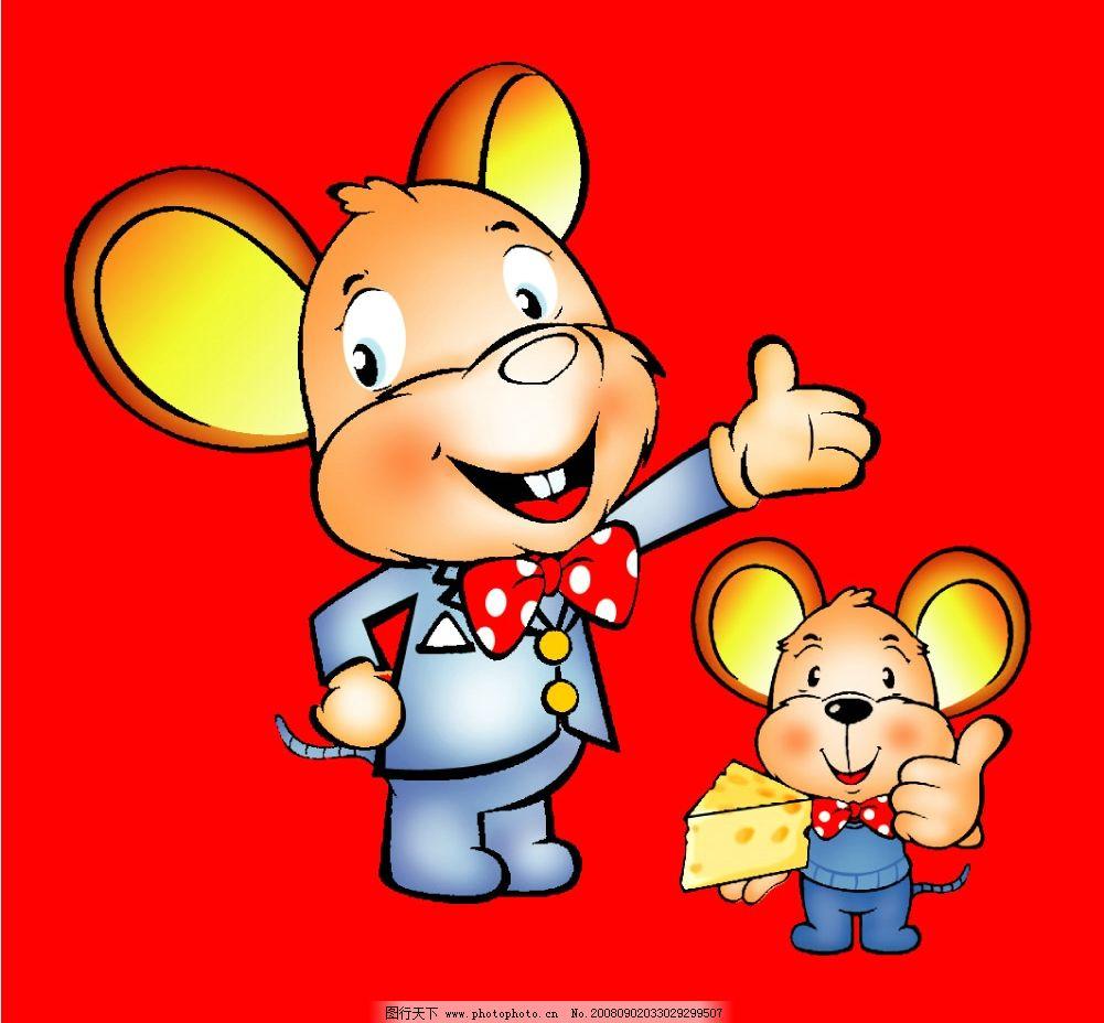 可爱老鼠卡通分层psd图 大老鼠 小老鼠 红色背景 psd分层素材 psd素材