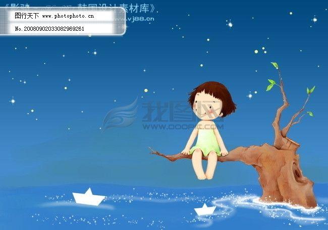 背景 卡通 漫画 可爱 梦幻 童年 孩子 女孩 星空 夜空 树干
