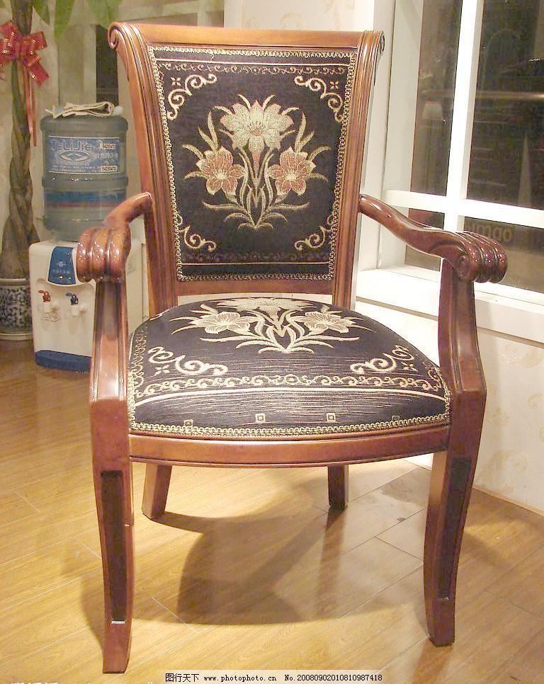 经典欧式家具坐椅图片