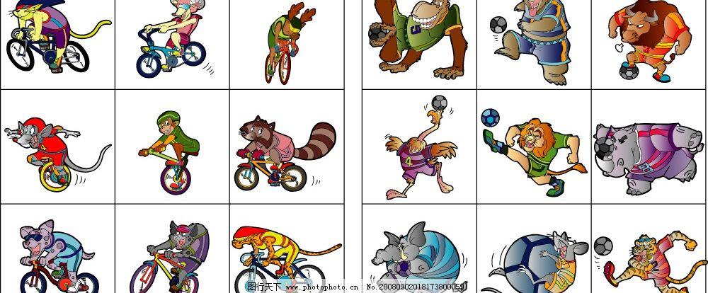向量卡通动物运动会自行车 足球图片