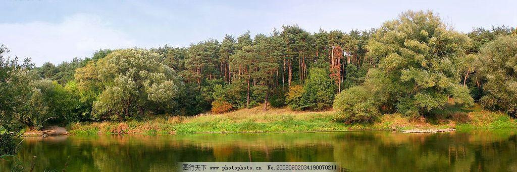 风景全景图片