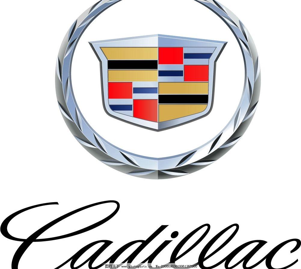 凯迪拉克 汽车 车标 矢量 建议使用正版软件 标识标志图标 矢量图库图片