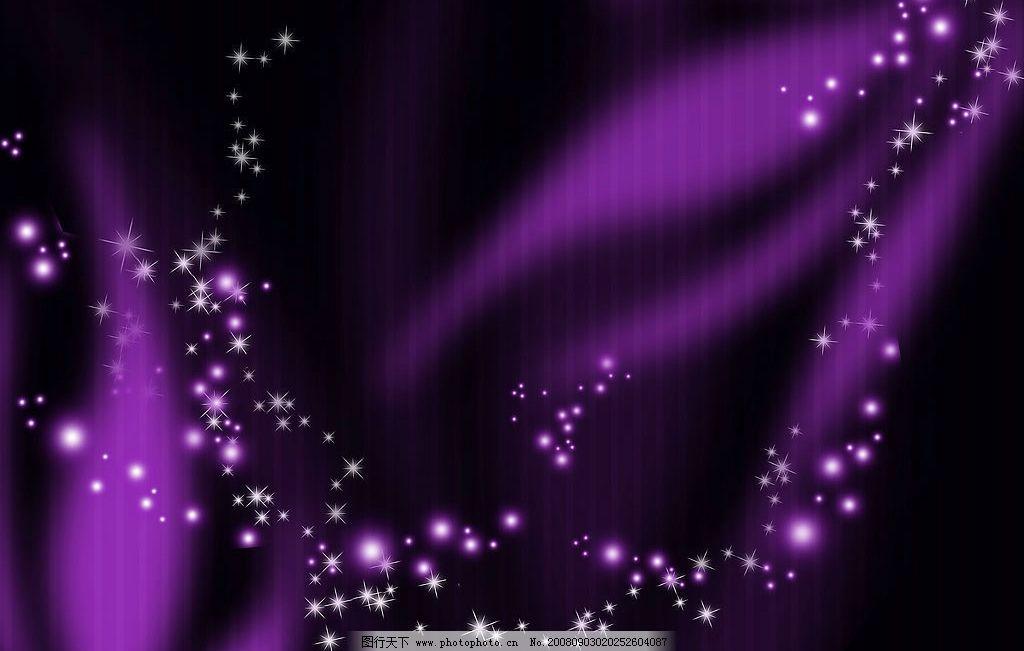紫色梦幻 紫色 梦幻 梦幻星光 舞动的美 条纹 qq空间背景 底纹边框 背