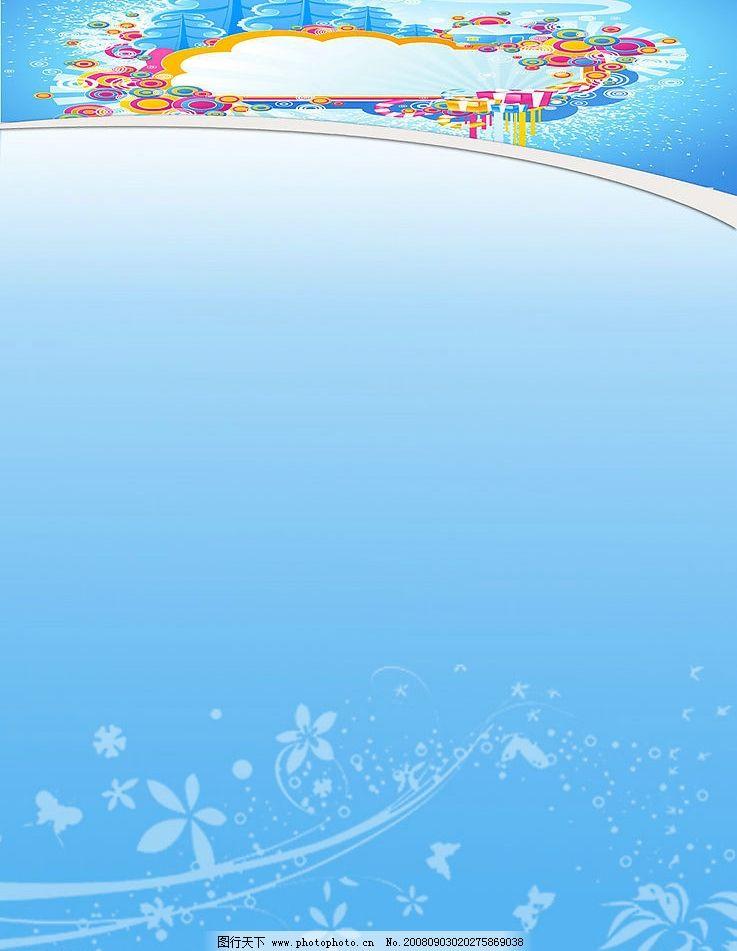 淡色底图 淡蓝色底图 花纹 树 底纹边框 背景底纹 底图素材