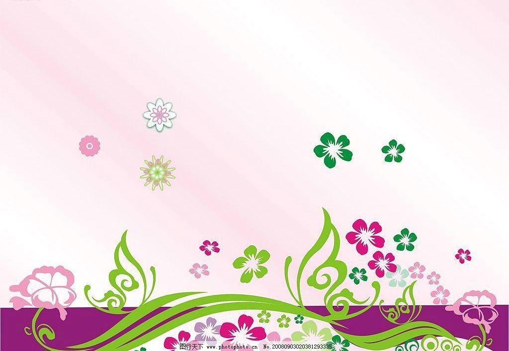 花朵 时尚花朵 花卉 底纹边框 花纹花边 矢量图库 cdr