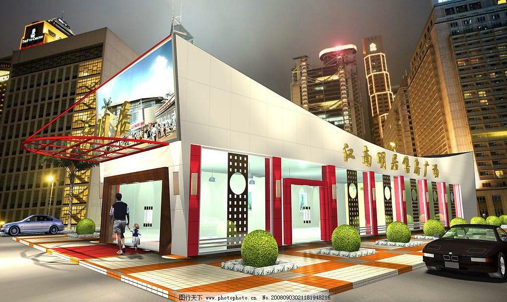 建筑设计      夜景 灯光 汽车 房屋 人 设计图 3d设计 设计图库 300d