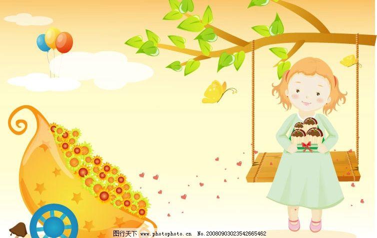 女孩 鲜花 秋千 气球 小推车 蛋糕 矢量人物 儿童幼儿 矢量图库 ai