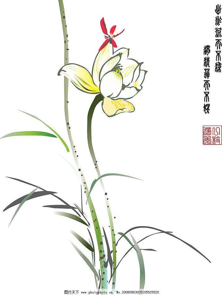 兰花水墨画-四君子 矢量图