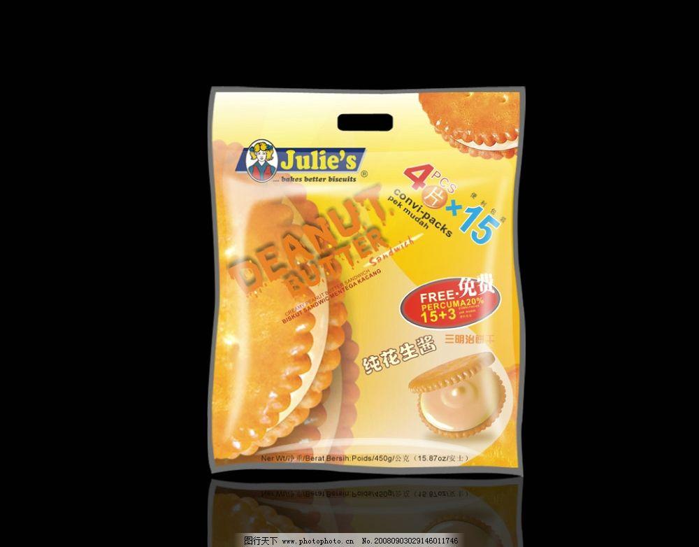 食品饼干包装效果图图片_包装设计_广告设计_图行天下