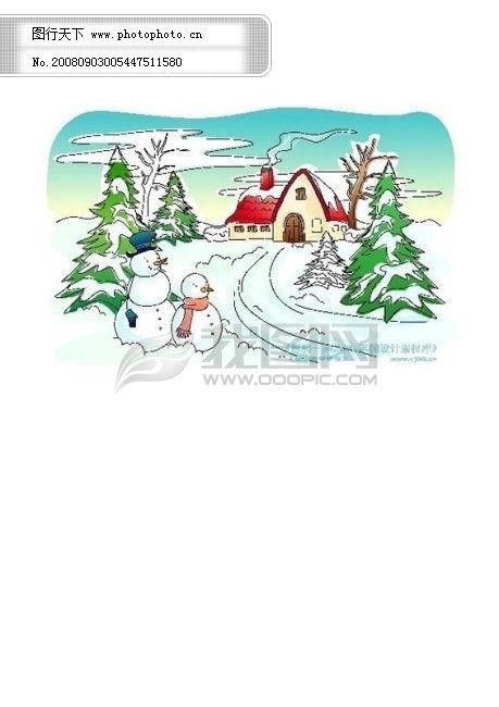 幼儿板报花边卡通图案