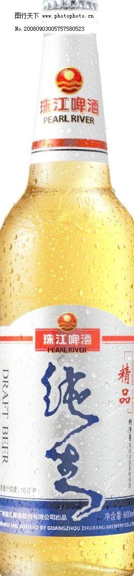 精品纯生 精品纯生图片免费下载 源文件库 珠江啤酒 精品纯生素材下载
