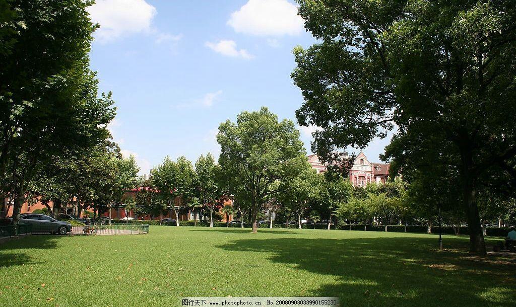 上海交大校园图片