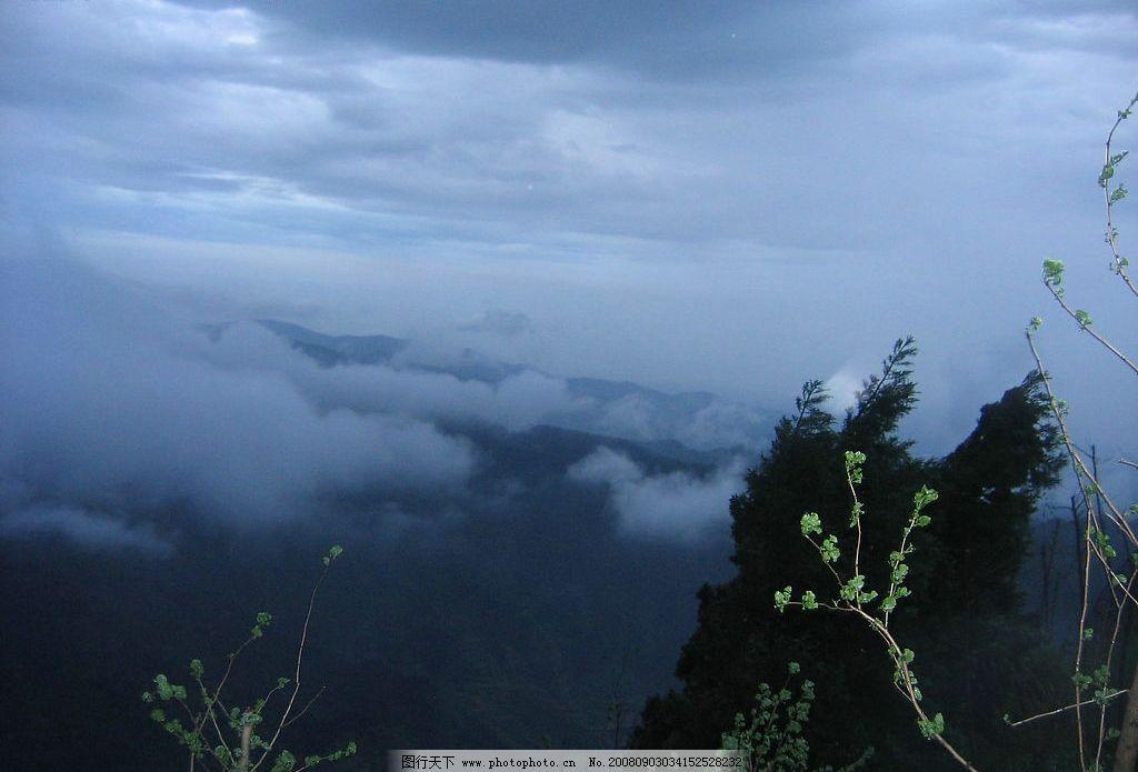 烟雾缭绕 天 雾 山 旅游摄影 自然风景 衡山风景 摄影图库 180dpi jpg