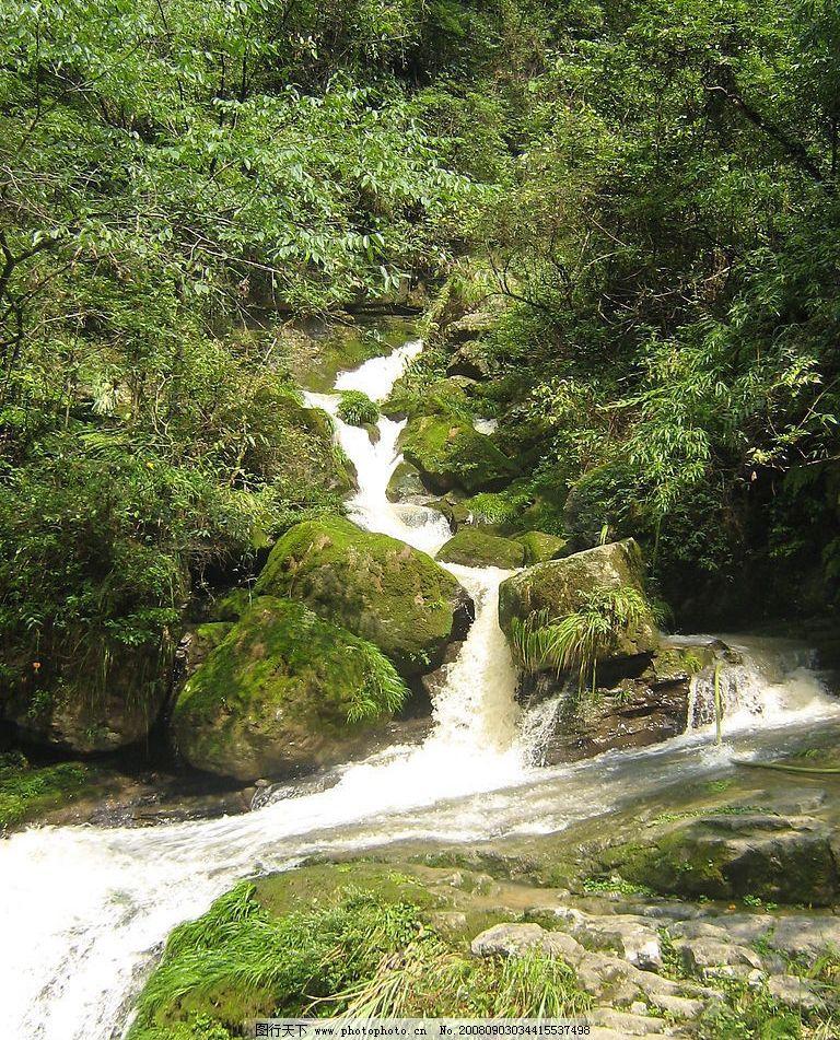 山间溪水 溪水 自然景观 山水风景 摄影图库 180dpi jpg