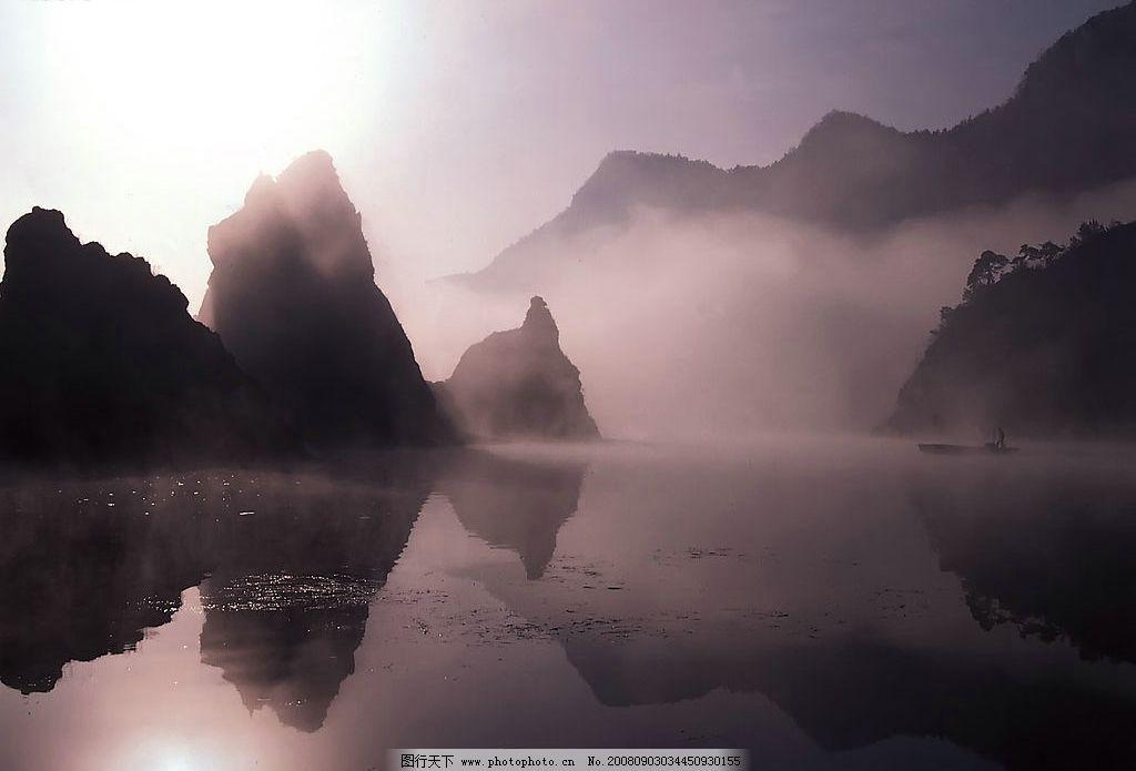 山水云雾 上水风景 自然景观 山水风景 摄影图库 350dpi jpg