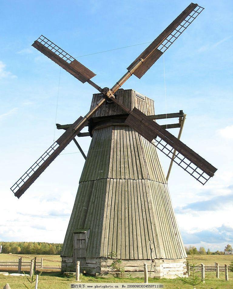 田园大风车 荷兰 风车 自然景观 田园风光 摄影图库 300dpi jpg