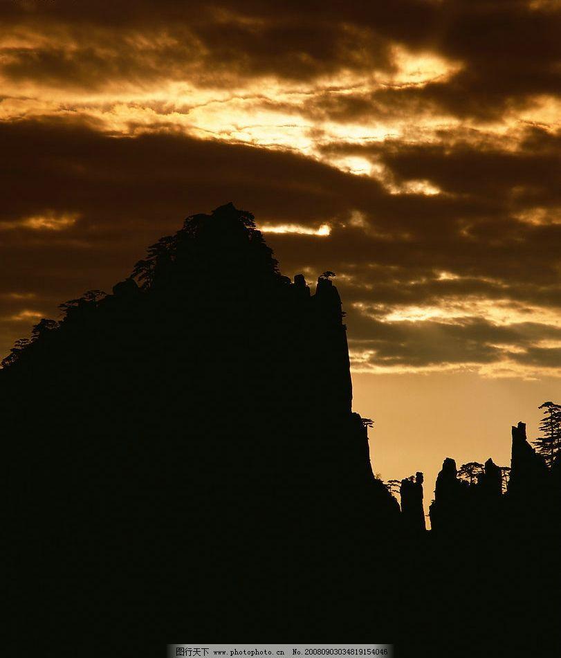 落日云彩 云彩 山 黄昏 夕阳 山影 自然景观 自然风景 风景 摄影图库