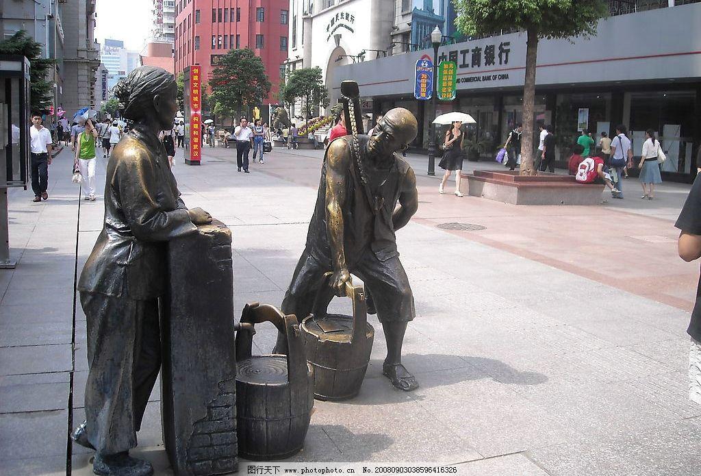 武汉江汉路步行街雕塑图片