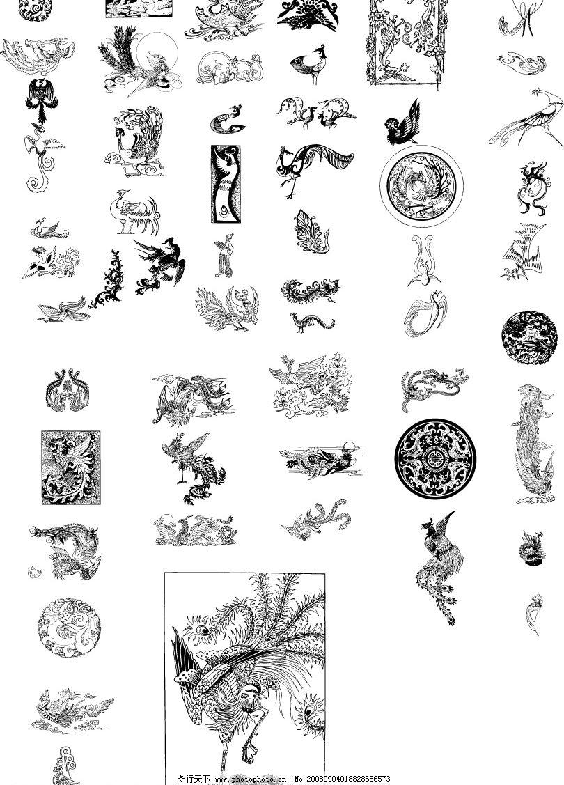 文化艺术 传统文化 手绘 美术 龙风双喜失量动物 矢量图库 cdr 0dpi