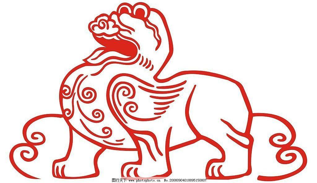 辟邪矢量图 辟邪 吉祥 瑞兽 南京 标志 矢量 文化艺术 传统文化 矢量