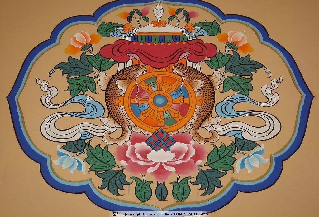 藏饰图案 藏族 藏饰 手绘 文化艺术 绘画书法 设计图库 72dpi jpg