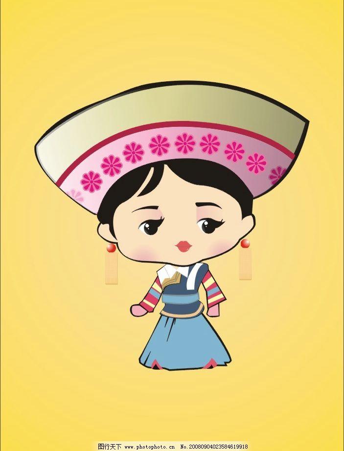 少数民族 卡通 少儿 q版 可爱 民族 矢量人物 儿童幼儿 少数民族卡通