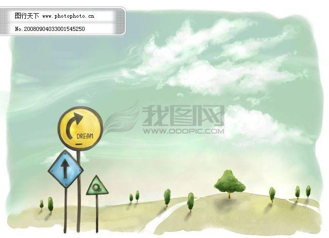 梦幻风景 梦幻生活 背景 场景幻想 韩国花纹图库2 psd分层素材源文件