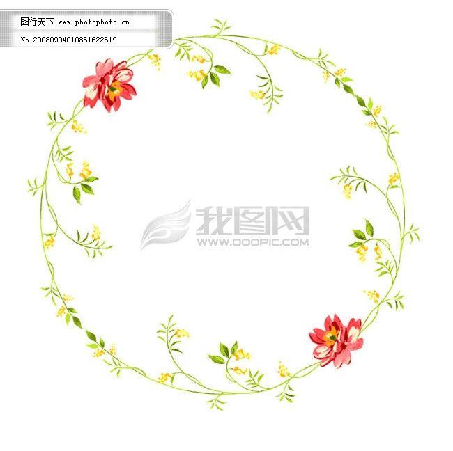 花纹画框花框花边 边框相册模板装饰 韩国花纹图库2 psd分层素材源