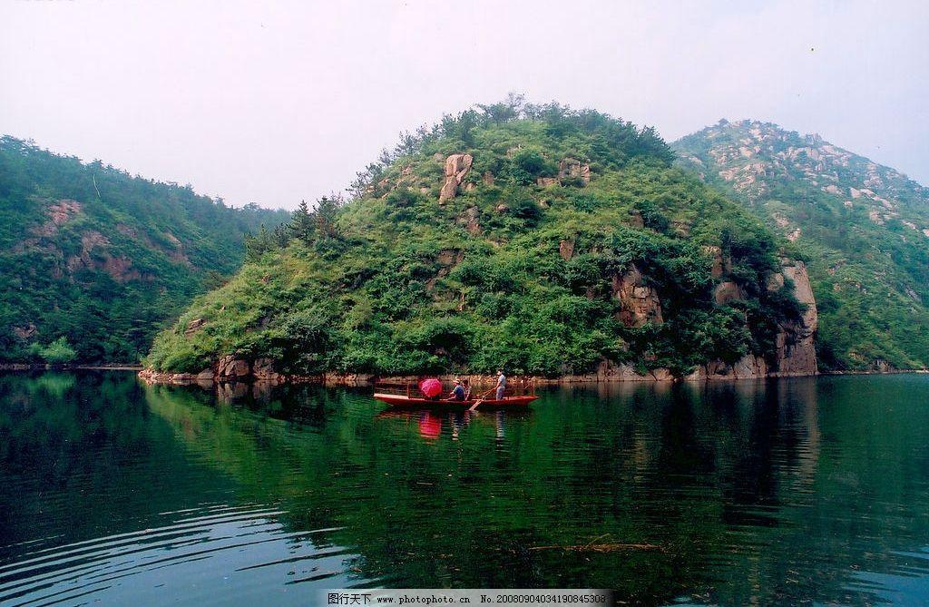 雪野三峡风景区 青山绿水 游客 竹筏 旅游摄影 自然风景 摄影图库 300