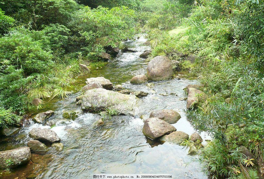 八寨沟风景图片
