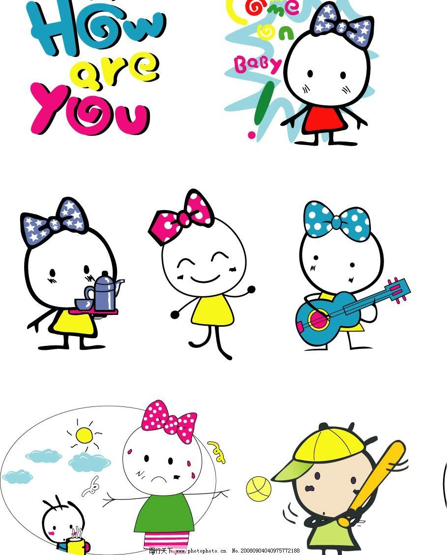 卡通可爱小孩 可爱英文字母 矢量人物 儿童幼儿 矢量图库
