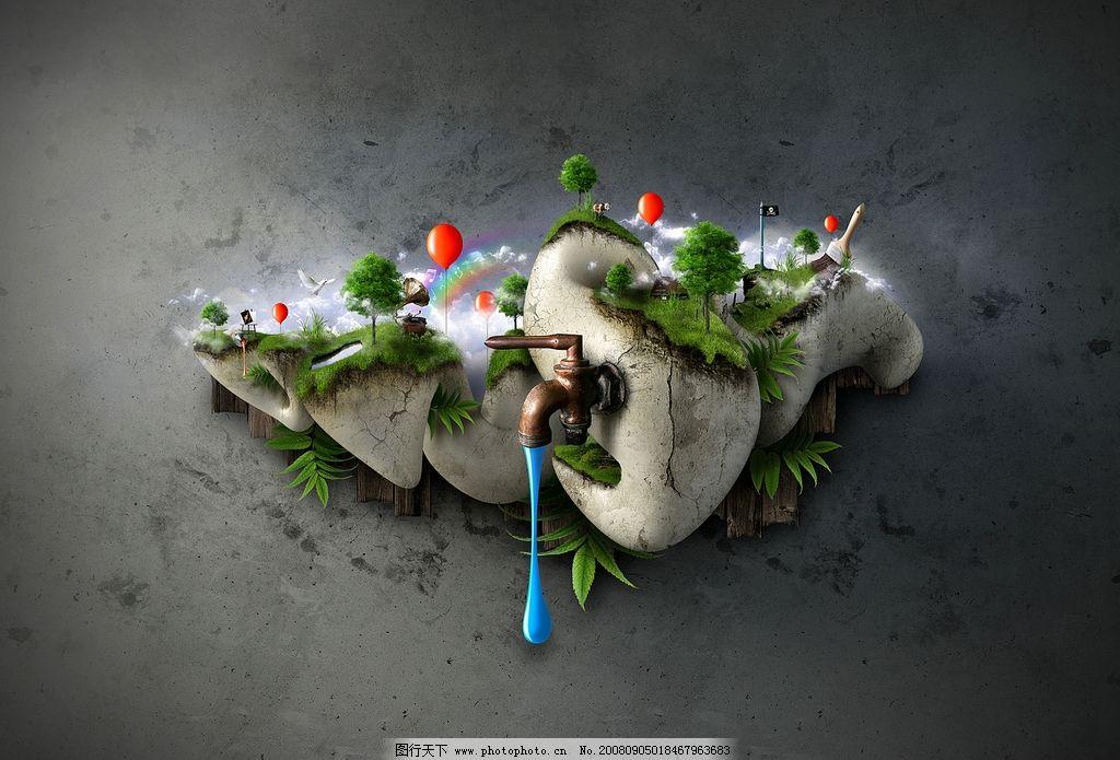 小班班森林动物主题墙