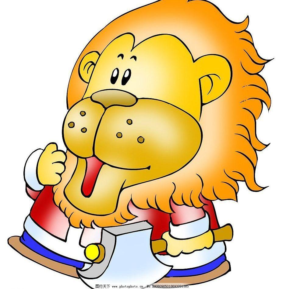 可爱狮子座 可爱 十二星座