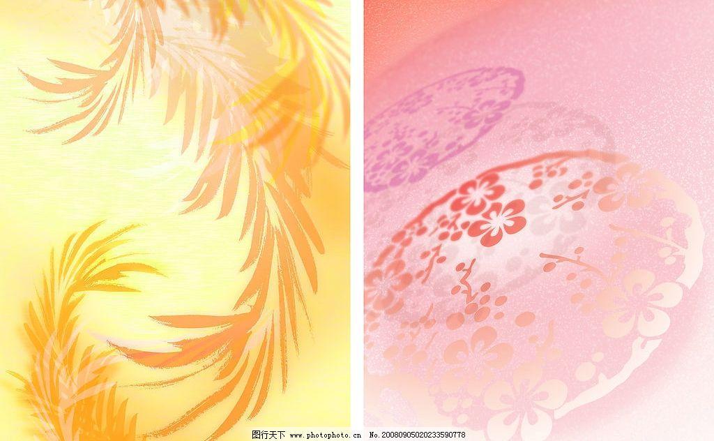 日本风背景底纹图片组合